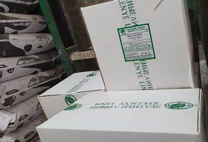 فروش عمده پودر ژلاتین